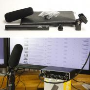 Audio-Technika AR875R Richtmikrofon